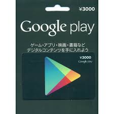 play egift play gift card 5000 yen digital