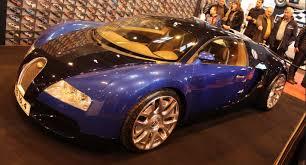 bugatti eb218 unique bugatti veyron 18 4 concept retromobile 2014 youtube