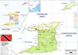 Trinidad On World Map by Trinidad