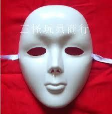 plain mask white plain plastic mask end 12 11 2017 1 22 pm