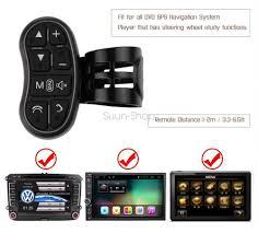 lexus gps dvd australia car steering wheel key button remote control for car dvd gps