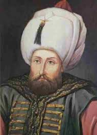 Sultans Of Ottoman Empire Eleventh Sultan Of The Ottoman Empire Sultan Selim Ii