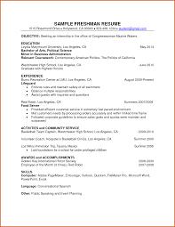 sample resume for internship top essay writing coursework on resume sample teacher cv template lessons pupils teaching job school coursework year experience resume sample for software developer