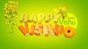 greeting cards free free vishu greeting cards free vishu ecards 3d kerala festival