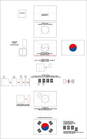 52 best korean design images on pinterest korean design typo