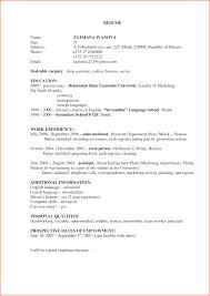 Resume For Restaurant Cashier Resume Skills In Sample Resume For Restaurant Cashier
