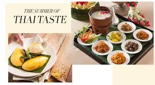 l officiel de la cuisine the summer taste l officiel