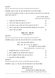 in formal letter format image collections letter samples format