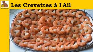 comment cuisiner les crevettes congel馥s les crevettes à l ail recette rapide et facile hd
