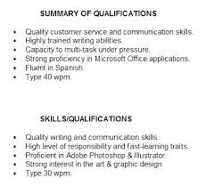 qualification in resume sample u2013 topshoppingnetwork com