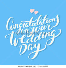Wedding Day Greetings Congratulations On Your Wedding Day Greeting Stock Vector