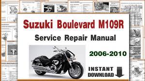 suzuki boulevard m109r intruder m1800r 2006 2010 service manual