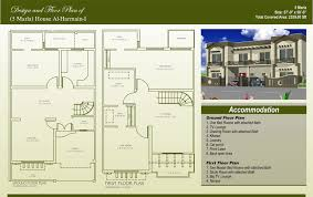 3d house floor plan front elevation design moreover marla house plan