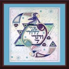 kosher chagne hanukka menorah menorah knitting and knitting patterns