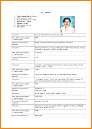Job Resume Format In Pdf by 8 Resume For Job Application Pdf Manager Resume