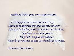 33 ans de mariage meilleuretendance carte avec texte anniversaire de mariage
