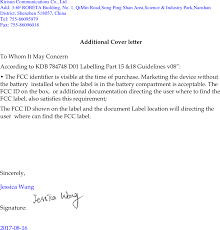 dp585 dmr two way radio cover letter sample confidentiality form