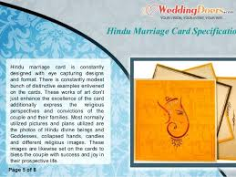 Marriage Card Hindu Marriage Card Specification
