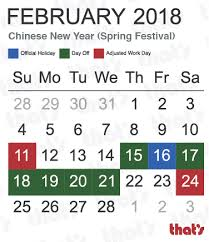 china here are your 2018 holidays that s guangzhou
