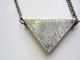 Ottoman Seal Buy Antique Silver Ottoman Amulet Necklace With Seal Of Solomon At