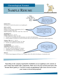 technical skills examples resume using the same technique as earlier add resume contents technical resume guider page 6jpg
