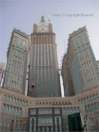 al bait makkah l completed l abraj al bait l 601m page 83 skyscrapercity