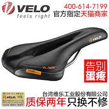 Comfort Bike Seat Usd 32 72 Authentic Victoria Velo Mountain Bike Seat Cushion