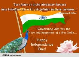 wedding wishes malayalam scrap independence day india cards free independence day india