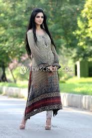 by sobia nazir islamabad pakistan visit http www sobianazir