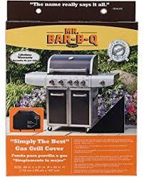 amazon com mr bar b q 07008xef platinum prestige medium grill