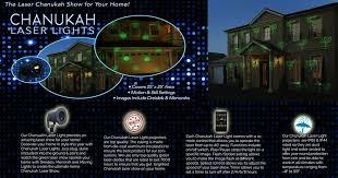 hanukkah lights decorations chanukah laser lights make your home hanukkah bright