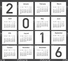 printable art calendar 2015 2016 generic printable calendar design template layout stock vector