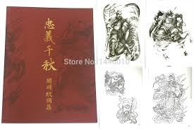 compare prices on free tattoo magazine online shopping buy low