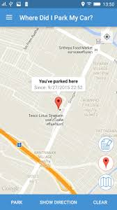 Here Maps Android Beparked U2013 Where Did I Park Android Little Bee App