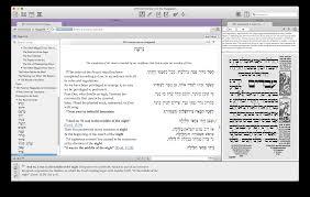 haggadah transliteration new jps commentary on the haggadah
