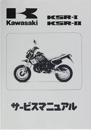 service manual base version japanese kawasaki 99925 1090 05