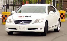 xe oto lexus ls460 cụm phanh thắng abs xe lexus ls460 chất lượng cao