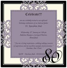 80th Birthday Invitation Cards Invitation Cards Wedding Cards U0026 Logo Design By Anuja Kathiara