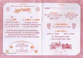 wedding card quotes cool luxury hindu wedding card quotes in my wedding site