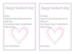 s day card inserts events mothers day