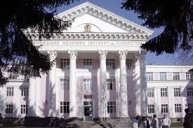 uncategorized archives study in ukraine today