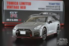 Nissan Gtr Nismo 2017 - 113 x 100 x 45 tomica limited vintage japan booster