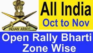 samaj aya kya how to apply online application help indian army