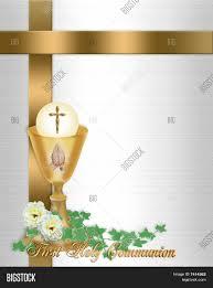 1st Holy Communion Invitation Cards Holy Communion Invitation Background Stock Photo U0026 Stock Images