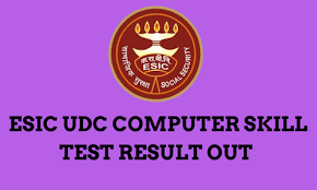 esic udc computer skill test result out bank exams today