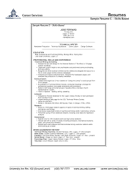 Skill Resume Example Resume Skill Samples