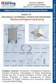 elearning software solution for mechanical engineering drawing