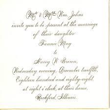 Wedding Quotes For Bride Wedding Invitations Quotes Gartner Wedding Invitation Wording