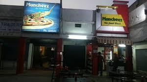 balbir s restaurant menu menu muncheez the food place home phagwara menu prices restaurant