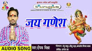 superhits bhakti songs 2017 जय गण श jai ganesh singer